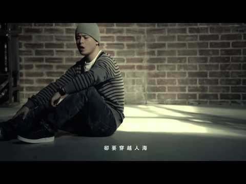 -justin-loofficial-mv-hd-media-asia-music-official-channel