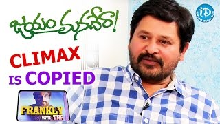 Jayam Manadera Movie Climax Was Copied From Bollywood Film - N Shankar || Frankly With TNR