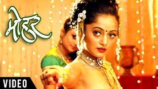 Tirpa Karuni Dola | Manasi Naik Hot Lavani Song | Mohar Marathi Movie | Sayaji Shinde | Prasad Oak width=
