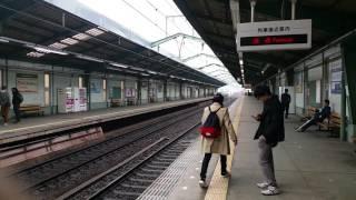 Tokyo Train Keikyu N1000 Series - Shimbamba Station of Keikyu Line