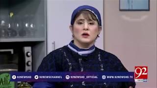 Pakistan Kay Pakwan - 11 August 2018 - 92NewsHDUK
