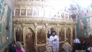 Biserica Sfintii Apostoli - Liturghie la Asezamantul Romanesc din Ierusalim