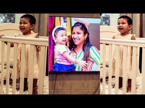 VIDEO: Aila papa தன்னுடைய Video-வ TV-ல பார்த்து Enjoy பண்ணும் Cute Moment😍   Alya Manasa  Sanjeev