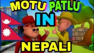 Motu Patlu in Nepali | Dance Competition |