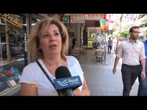 المرأة اللبنانية والتمكين السياسي