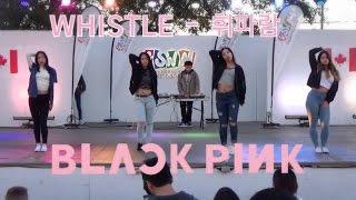 "BLACKPINK: ""WHISTLE 휘파람"" Live Performance [K-CITY]"