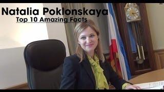 Natalia Poklonskaya - Top 10 Amazing Facts