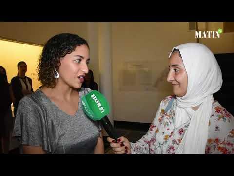 Video : Hommage posthume à Joudia Hassar-Benslimane