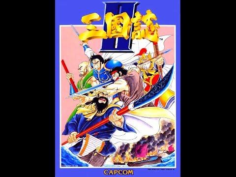 Tenchi Kurau 2 天地を喰らうⅡ Arcade Sound Track