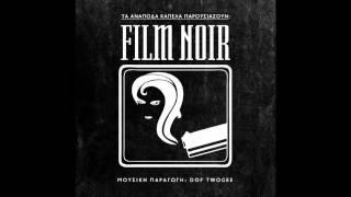 Παρακολούθηση (Τία 2) - Ανάποδα Καπέλα (Film Noir 2012)