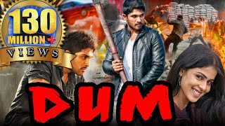 Dum (Happy) Hindi Dubbed Full Movie | Allu Arjun, Genelia D'Souza, Manoj Bajpayee, Brahmanandam width=