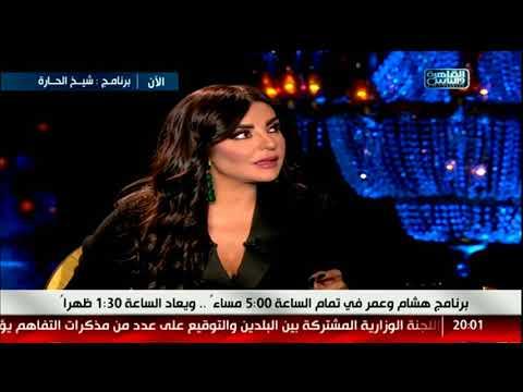 راغدة شلهوب عن سما المصري .. مثيرة للجدل