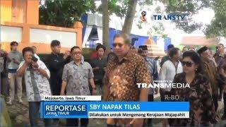 SBY & Keluarga Jalan-jalan ke Situs Kerajaan Majapahit