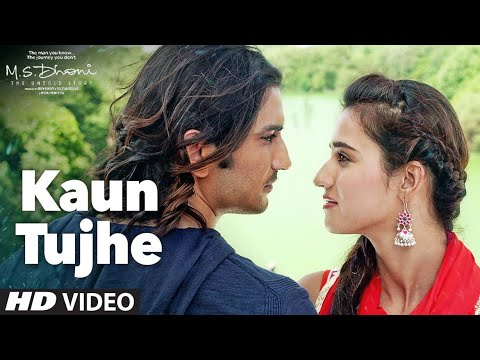 Kaun Tujhe Lyrics – M.S. Dhoni: The Untold Story