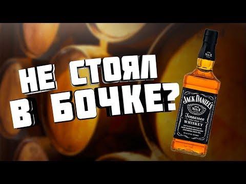 Проверка элитного виски (Jack Daniel's, Chivas Regal, Bell`s). Пропускаем через фильтр. photo