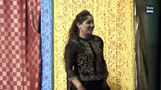 5 Sania Bhatti Dance 2018   Aj Pata Lagda Ey   Vicky Babu Production   YouTube