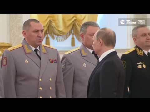 Встреча Путина с офицерами и прокурорами, назначенными на высшие должности