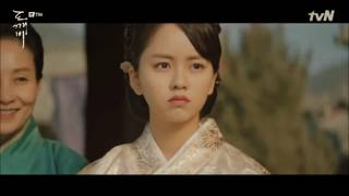 Goblin (도깨비) OST - Kim Min Jae & Kim So Hyun x Lee Dong Wook & Yoo In Na - I Miss You FMV