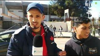 Complexe Mohammed V : Ambiance d'avant match Wydad vs Raja