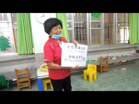 志工阿嬤用台語教小孩念俗語