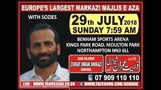 Zakir Zuriat Imran Shirazi (Sargodha) - AGHA - Northampton (UK) – 29th July 2018 width=