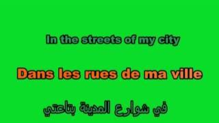 أغنية فرنسية جامدة جدا مترجمة للعربية Soprano   Roule Paroles lyrics arabe anglais francais