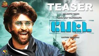 PETTA  - TEASER Official | Release Date | Rajinikanth | Vijay Sethupathi | Simran | Petta Trailer
