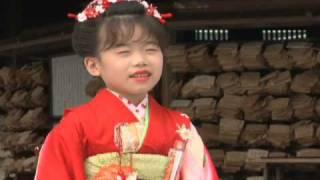 Sukiyaki Song Japan