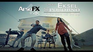 ork Eksel - Sposobno |OFFICIAL 4K UHD MUSIC CLIP|