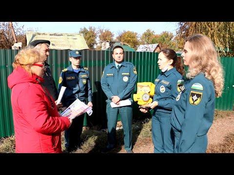 В Уфе провели профилактический рейд по пожарной безопасности