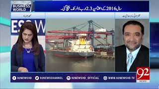 Indonesia to Strengthen Trade Cooperation with Pakistan - 12 February 2018 - 92NewsHDPlus