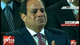 الآن | شاهد…سبب بكاء الرئيس السيسي خلال الندوة التثقيفية الـ 24 للقوات المسلحة