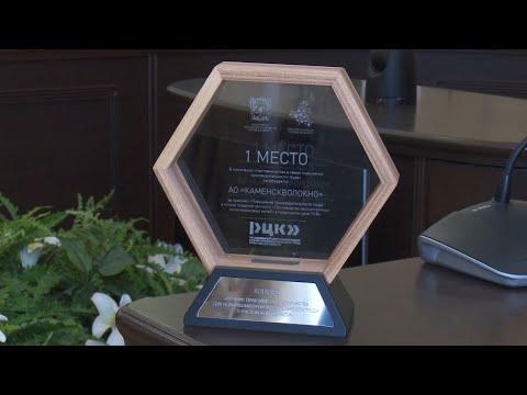 Награждены победители конкурса «Лучшие практики наставничества для повышения производительности труда в Ростовской области» по итогам 2020 года