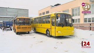 Автопарк Управления образования пополнился двумя новыми автобусами