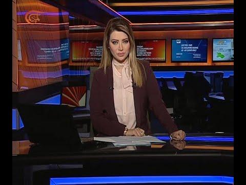 نشرة الأخبار | الثامنة | 2017-10-23