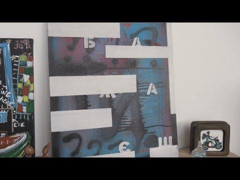 Обзор квартиры в новостройке арт-куратора Дмитрия Струка | Дизайн интерьера | Рум тур photo