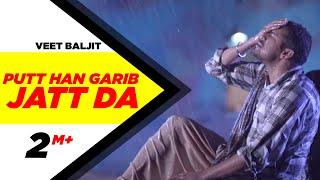 Putt Han Garib Jatt Da | Hero Naam Yaad Rakhi | Veet Baljit | Jimmy Shergill | Surveen Chawla width=