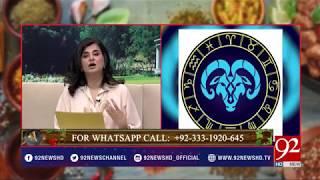 Pakistan Kay Pakwan - Chef Munira - Samia Khan - 9 July 2018 - 92NewsHDUK