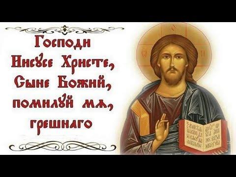 O Isusovoj molitvi za hrišćane u svetu