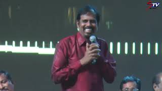 R. K. Selvamani Speech at Ilaiyaraaja 75 Ticket Launch | ilayaraja live concert 2019 |STV