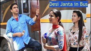 Types of People in Desi Bus - | Lalit Shokeen Films | width=
