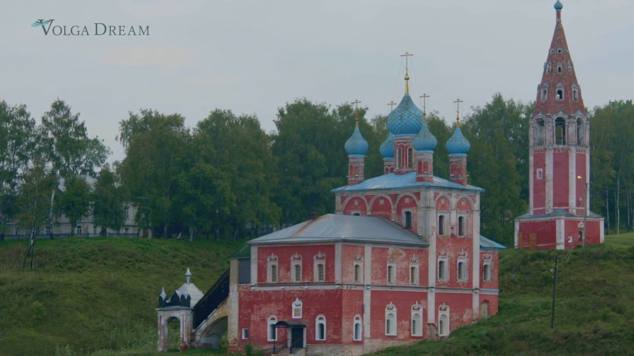 Volag Dream. Uglich