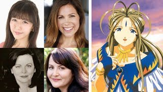 Anime Voice Comparison- Belldandy (Ah My Goddess!)