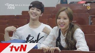 Second 20s Son Na-eun, Kim Min-jae 'loveydovey' chemistry explosion talk! Second 20s Ep3
