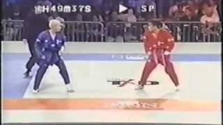 Taekwondo profesional combate