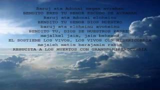 Judaismo - Oracion Judia: La Amidah