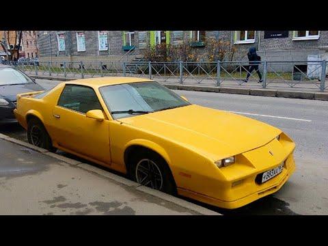 Chevrolet CAMARO по цене ЖИГИ - МИССИЯ ПРОВАЛЕНА!