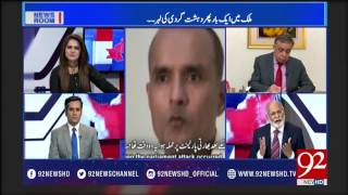 News Room 23-06-2017 - 92NewsHDPlus