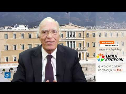 #askleventis : Εσύ Ρωτάς, ο Βασίλης Λεβέντης Απαντά (15-1-2020)