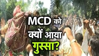 MCD को क्यों आया गुस्सा?| Dilli Tak